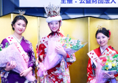 日本さくらの女王