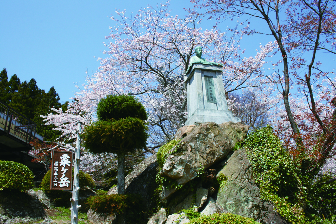 112_粟ヶ岳