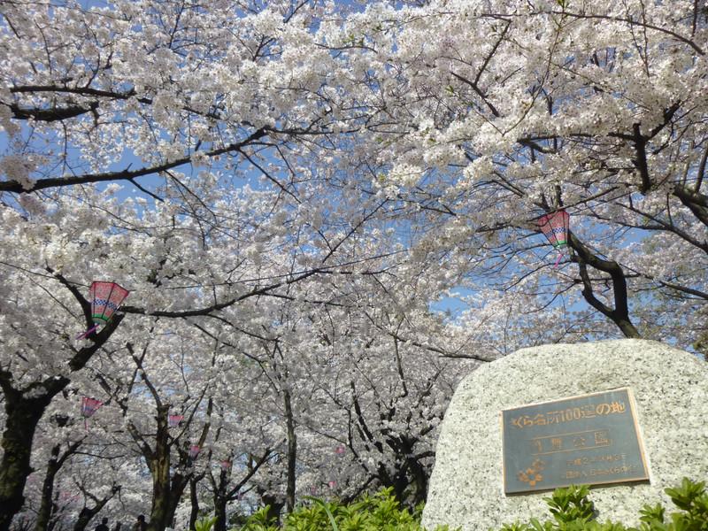 55 愛知県名古屋市「鶴舞公園」