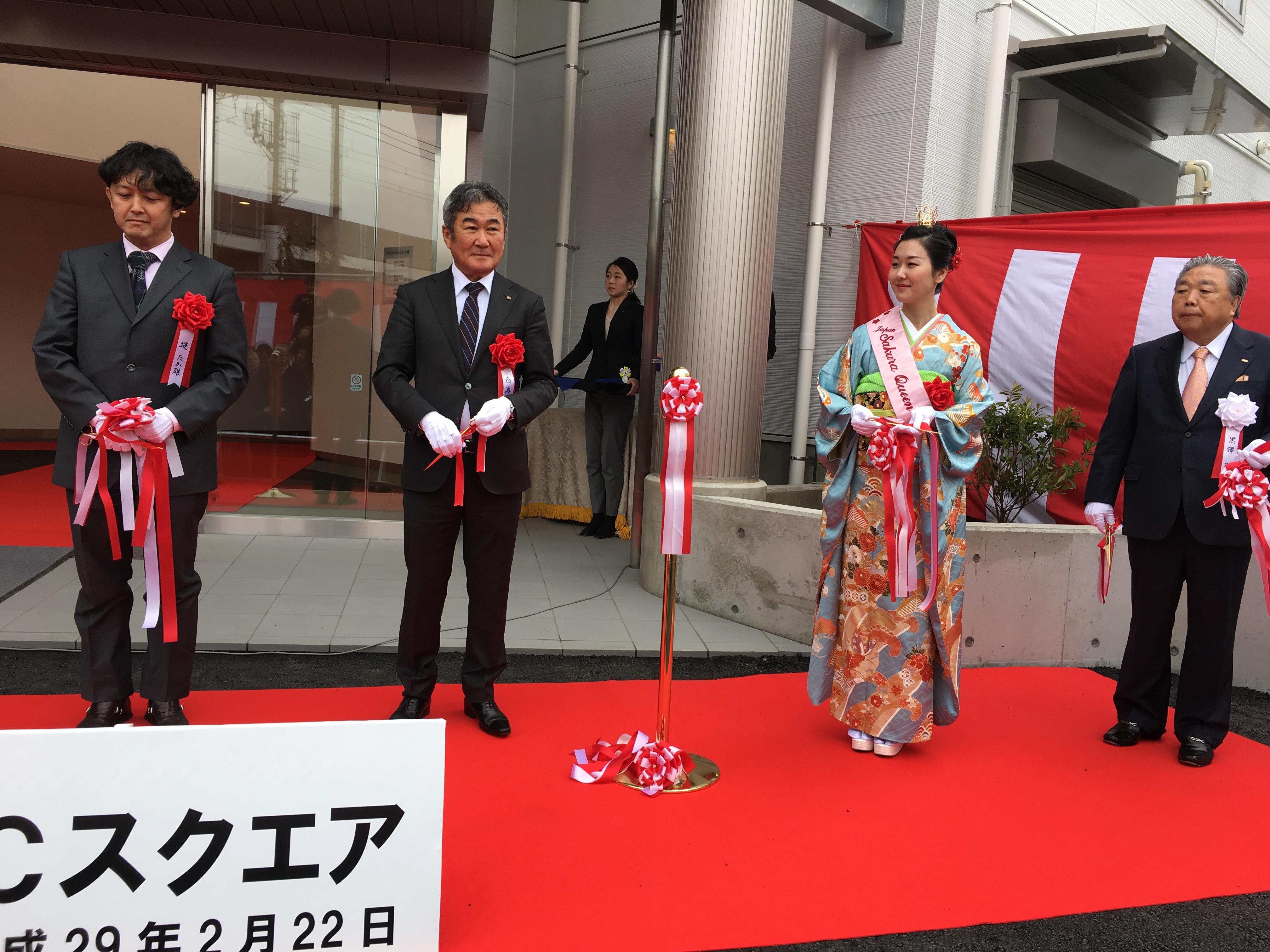 さくらの女王ブログ|日本さくらの女王|日本さくらの会